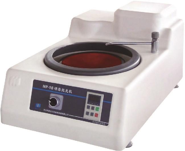 Ручной шлифовально-полировальный станок MoPao MP-1B