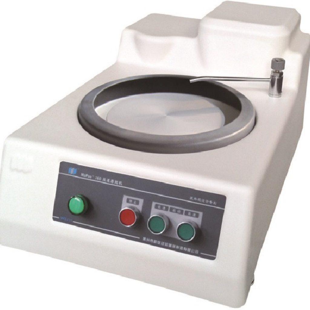 Ручной шлифовально-полировальный станок MoPao 160