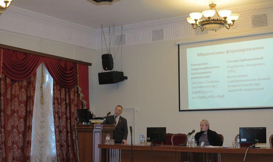 Итоги Пятой всероссийской конференции «Практическая микротомография»