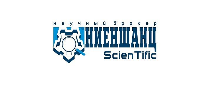Отчёт о проведении научно-практического семинара в Красноярске