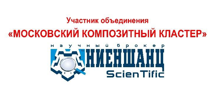 Московский композитный кластер
