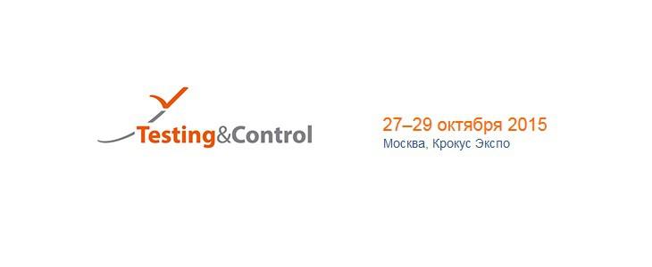 Выставка «Testing&Control» с 27 по 29 октября 2015